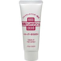 Shiseido medicininis, drėkinamasis rankų kremas 40g