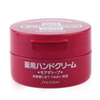 Shiseido gydomasis, maitinamasis ir drėkinamasis rankų kremas 100g