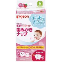 Pigeon braškių skonio pieninių dantų valymo drėgnos servetėlės 42vnt