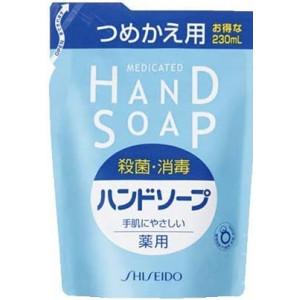 Shiseido antibakterinis skystas muilas rankoms, užpildas 230ml