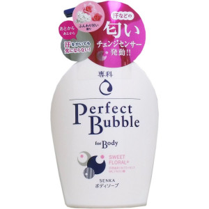 Shiseido Perfect Bubble ilgo hialurono rūgšties efekto dušo želė 500ml