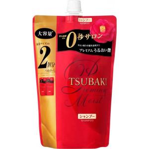 """Shiseido """"Tsubaki Moist"""" plaukų šampūnas papildymas 660ml"""