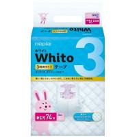 Sauskelnės WHITO NB 0-5kg 3val