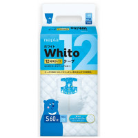 Sauskelnės Whito S 4-8kg 12val