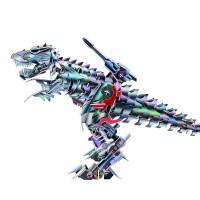 Zilipoo 3D Dėlionė tyrannosaurus