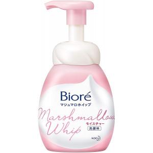 Biore Marshmallow drėkinamosios valomosios putos 150ml