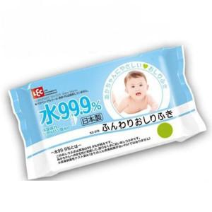 IPLUS  99,9% drėgnos servetėlės kūdikiams su hialurono rūgštimi 80vnt