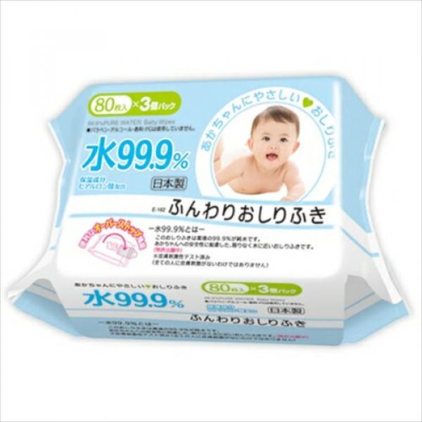 Drėgnosios servetėlės, impregnuotos dejonizuotu vandeniu 99,9% iPLUS