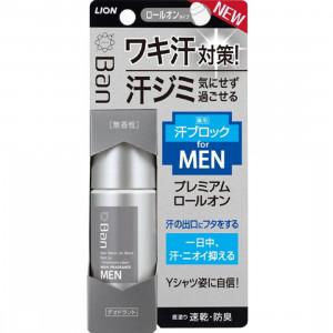 """Lion """"Ban"""" vyriškas dezodorantas-antiperspirantas, turintis nanojonų dalelių, bekvapis 40ml"""