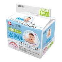 IPLUS 99,9% drėgnos servetėlės kūdikiams su hialurono rūgštimi 640vnt (8x80)