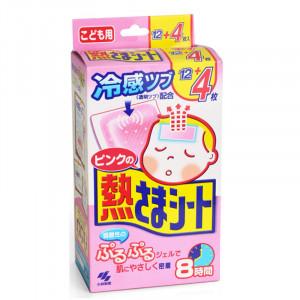 """""""Netsu-Sama Sheet For Children Pink"""" karščiavimą mažinantys pleistrai vaikams nuo 2 iki 10 metų 16vnt"""