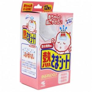 """""""Netsusama Baby"""" šaldantys lipdukai, skirti vaikams nuo 2 iki 24 mėnesių 12vnt"""