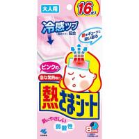 """""""Netsu-Sama Sheet For Adult Pink"""" karščiavimą mažinantys pleistrai suaugusiems 16vnt"""