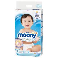 Sauskelnės Moony L 9-14kg