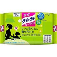 KAO Quick Le švelnaus žaliosios arbatos kvapo drėgnos dezinfekcinės servetėlės, skirtos namų valymui 20vnt
