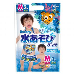 Sauskelnės-kelnaitės MOONY maudynėms berniukams PM 6-12kg 3vnt.