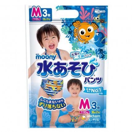 Sauskelnės-kelnaitės Moony maudynėms berniukams PM 7-10kg 3vnt