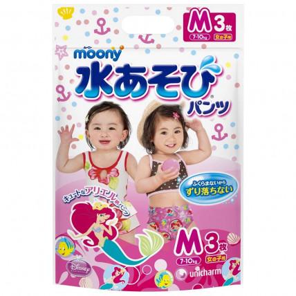 Sauskelnės-kelnaitės Moony maudynėms mergaitėms PM 6-12kg 3vnt