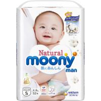 Sauskelnės-kelnaitės Moony Natural PS 4-8kg