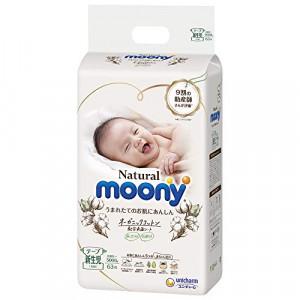 Sauskelnės Moony Natural iki 5kg (naujagimiams)