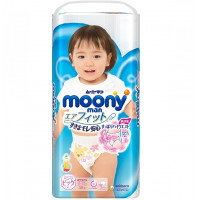 Sauskelnės-kelnaitės Moony PBL girl 12-22kg
