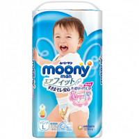Sauskelnės-kelnaitės Moony PL boys 9-14kg