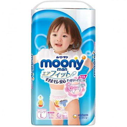 Sauskelnės-kelnaitės Moony PL girl 9-14kg