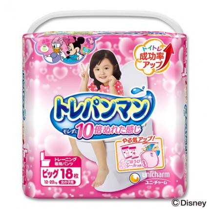 Moony japoniškos kelnaitės mergaitėms, skirtos pratinti prie tualeto BIG 12-22kg mergaitėms 18vnt