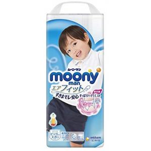 Sauskelnės kelnaitės Moony XL boy 13-28kg