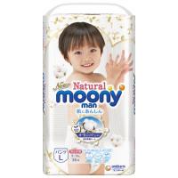 Sauskelnės-kelnaitės Moony Natural PL 9-14kg