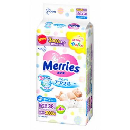 Sauskelnės MERRIES NB 0-3kg