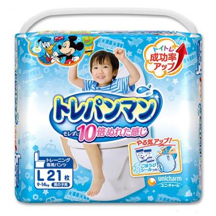 Moony japoniškos sauskelnės-kelnaitės berniukams, skirtos pratinti prie tualeto L 9-14kg berniukams 21vnt