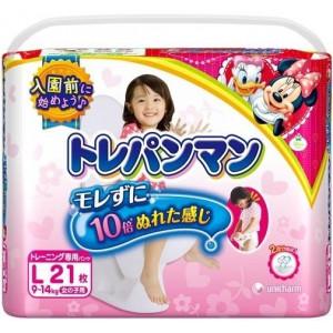 Moony japoniškos sauskelnės-kelnaitės mergaitėms, skirtos pratinti prie tualeto L 9-14kg mergaitėms 21vnt