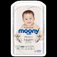 Sauskelnės-kelnaitės Moony Natural PM 5-10kg
