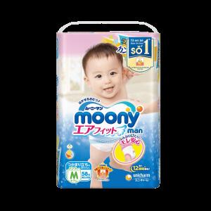 Moony sauskelnės kelnaitės PM Sitagi 6-10 kg