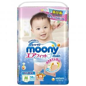 Moony sauskelnės-kelnaitės PM Sitagi 6-11 kg