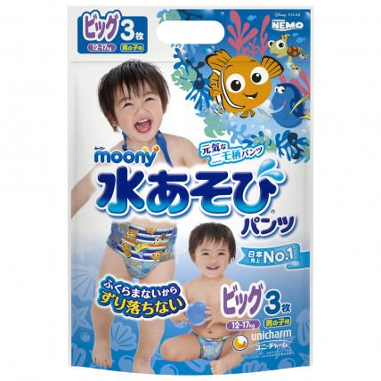 Moony sauskelnės-kelnaitės maudynėms berniukams PBL 12-17kg 3vnt