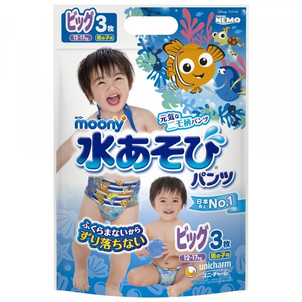 MOONY sauskelnės-kelnaitės maudynėms berniukams PBL 12-17 kg, 3 vnt.