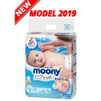 Sauskelnės Moony S 4-8 kg, 2019 metų modelis