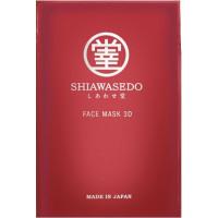 GIFT Shiawasedo 3D veido kaukė 1vnt